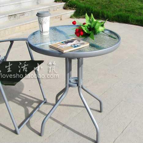 Salon de jardin table ronde verre - Jardin piscine et Cabane